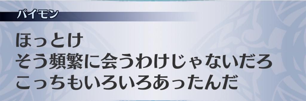 f:id:seisyuu:20200703055916j:plain