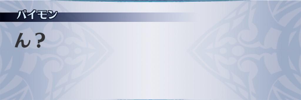 f:id:seisyuu:20200703061004j:plain