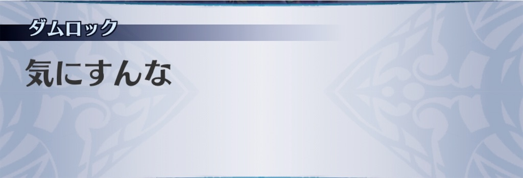 f:id:seisyuu:20200703061115j:plain
