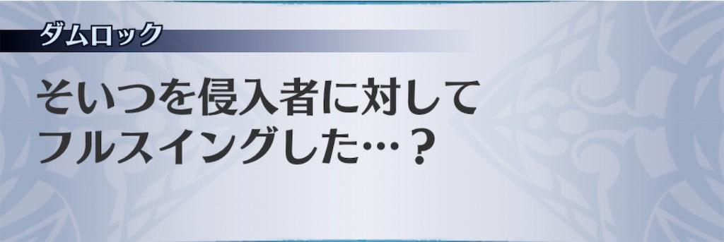 f:id:seisyuu:20200703062006j:plain