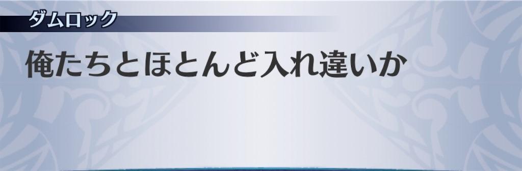 f:id:seisyuu:20200703062024j:plain