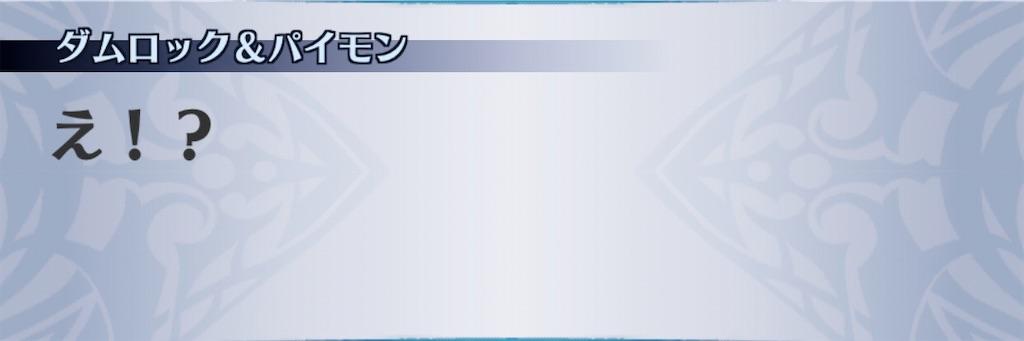 f:id:seisyuu:20200703062126j:plain
