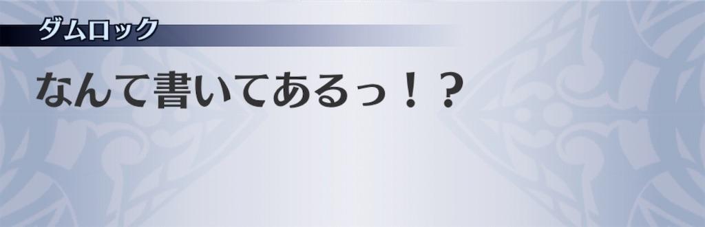 f:id:seisyuu:20200703062131j:plain
