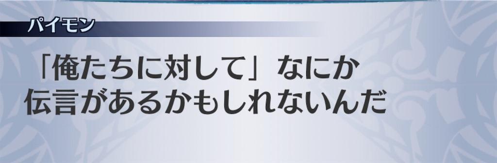 f:id:seisyuu:20200703062251j:plain