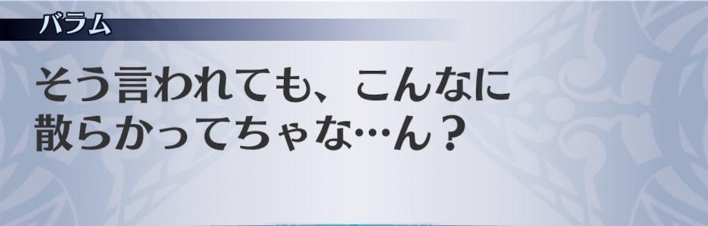 f:id:seisyuu:20200703062258j:plain