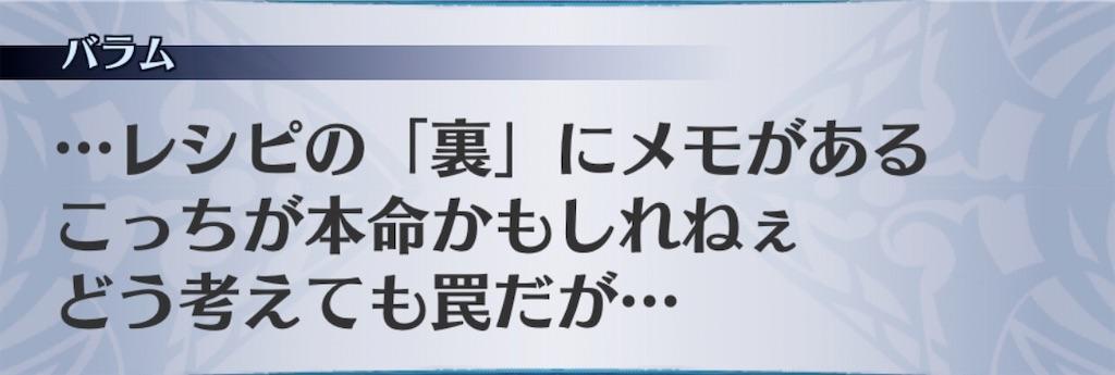 f:id:seisyuu:20200703062307j:plain