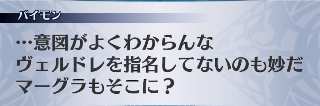 f:id:seisyuu:20200703062422j:plain