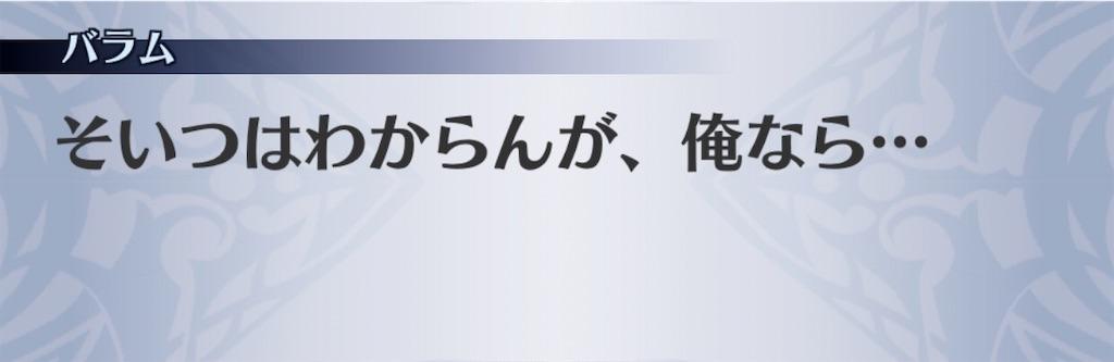 f:id:seisyuu:20200703062427j:plain