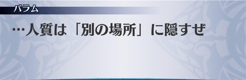f:id:seisyuu:20200703062431j:plain