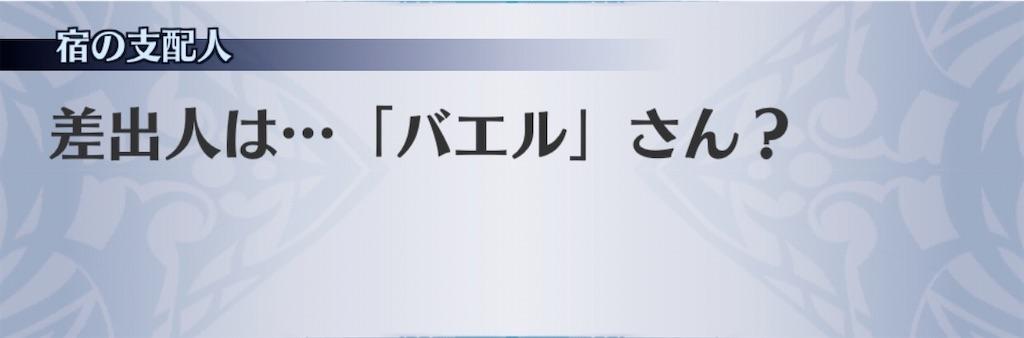 f:id:seisyuu:20200703063017j:plain