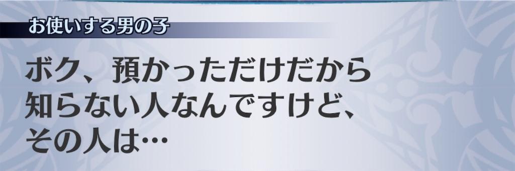 f:id:seisyuu:20200703063023j:plain