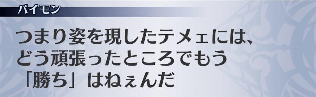 f:id:seisyuu:20200703065518j:plain