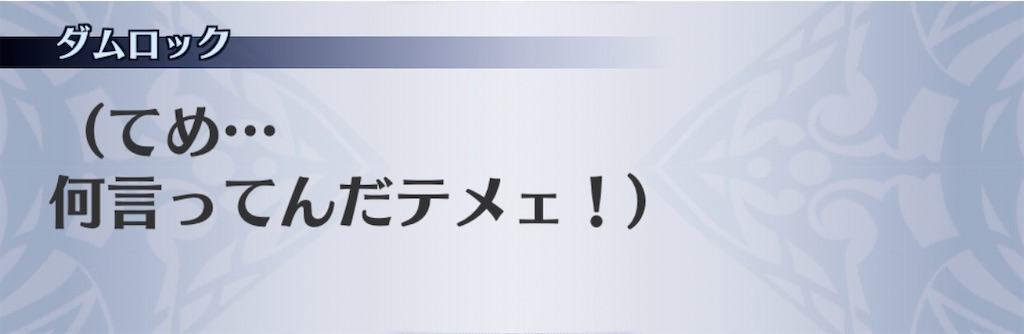 f:id:seisyuu:20200703065605j:plain
