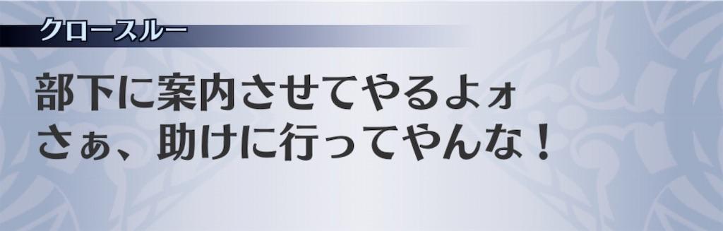 f:id:seisyuu:20200703065709j:plain
