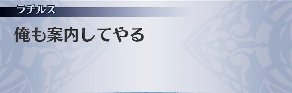 f:id:seisyuu:20200703065755j:plain