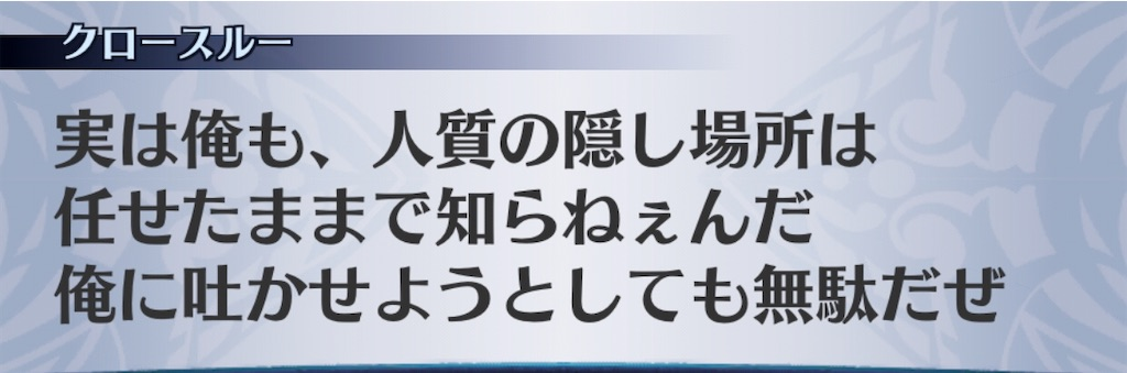 f:id:seisyuu:20200703070007j:plain