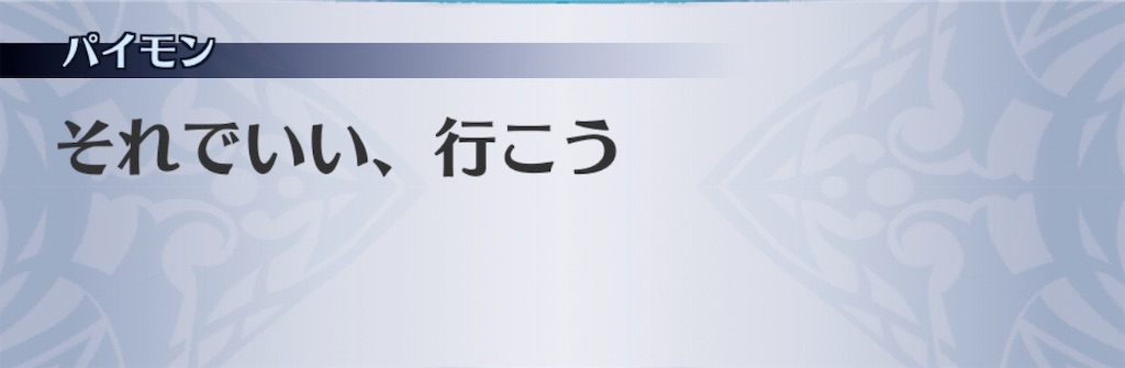 f:id:seisyuu:20200703070226j:plain