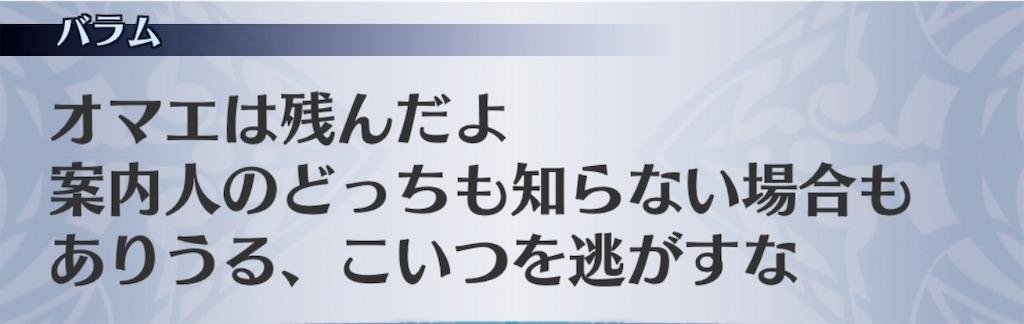 f:id:seisyuu:20200703070346j:plain
