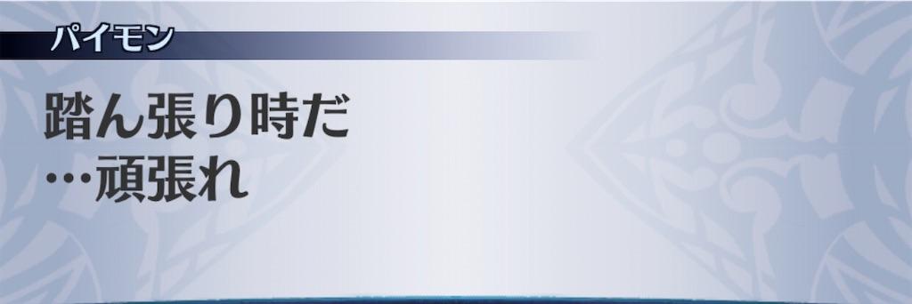 f:id:seisyuu:20200703070400j:plain