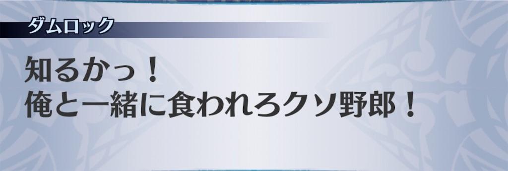 f:id:seisyuu:20200703071441j:plain