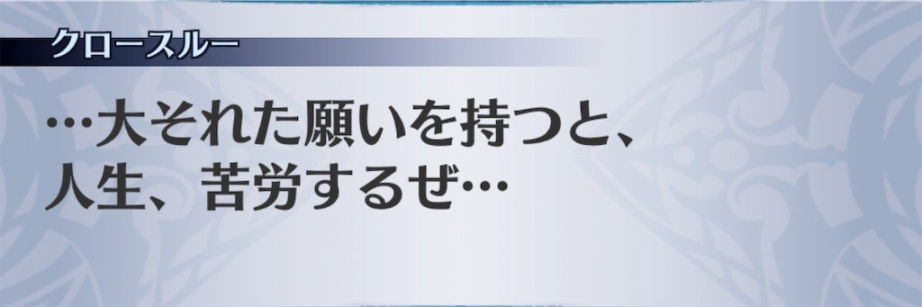 f:id:seisyuu:20200703074735j:plain