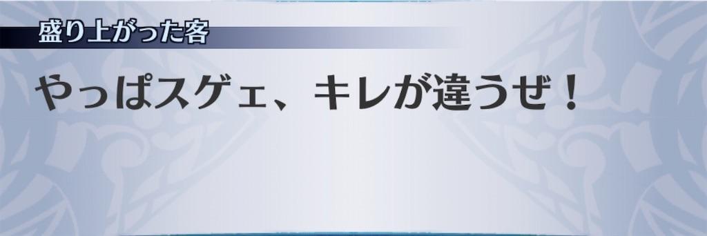 f:id:seisyuu:20200703074944j:plain
