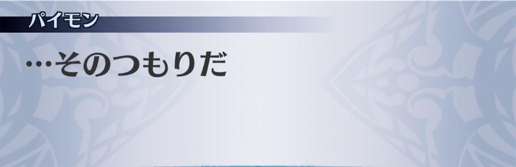 f:id:seisyuu:20200703075053j:plain