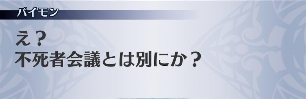 f:id:seisyuu:20200703075148j:plain