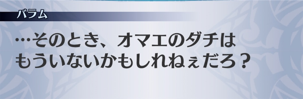 f:id:seisyuu:20200703075637j:plain