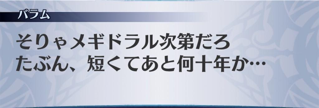 f:id:seisyuu:20200703075742j:plain