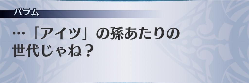 f:id:seisyuu:20200703075745j:plain