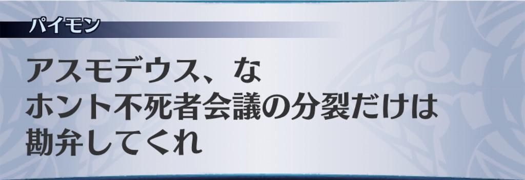 f:id:seisyuu:20200703175730j:plain