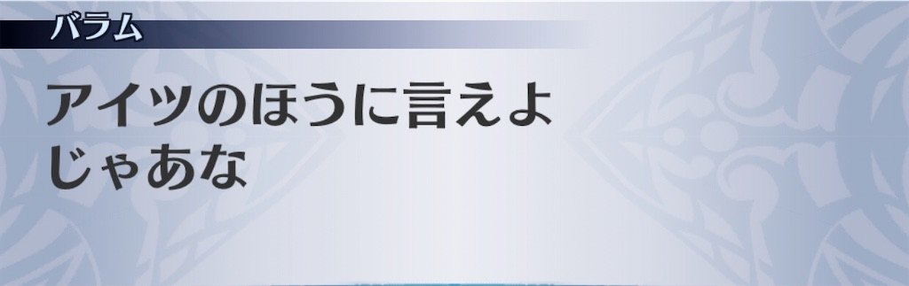 f:id:seisyuu:20200703175735j:plain