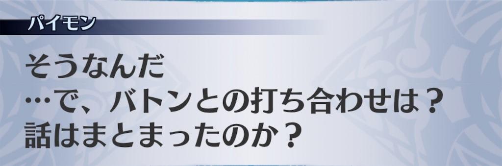 f:id:seisyuu:20200703175833j:plain