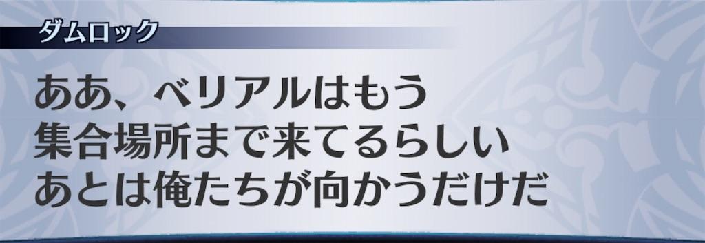 f:id:seisyuu:20200703175839j:plain