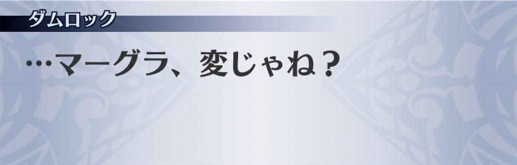 f:id:seisyuu:20200703184723j:plain