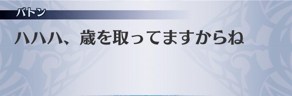 f:id:seisyuu:20200703185330j:plain