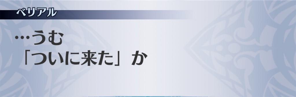 f:id:seisyuu:20200703185416j:plain
