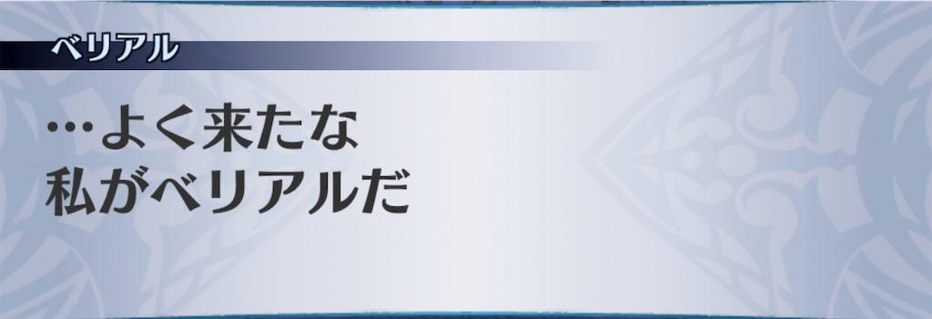 f:id:seisyuu:20200703185508j:plain