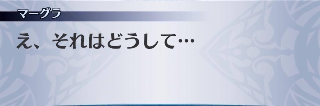 f:id:seisyuu:20200703185635j:plain
