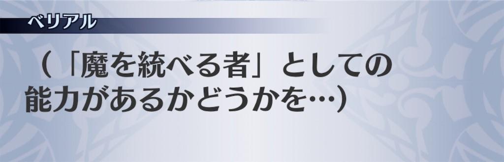 f:id:seisyuu:20200703185750j:plain
