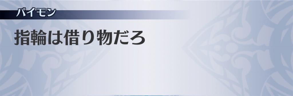 f:id:seisyuu:20200703185844j:plain