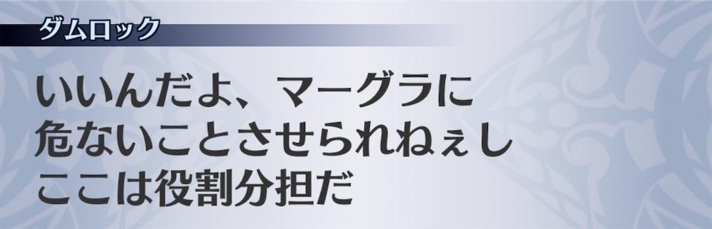 f:id:seisyuu:20200703185849j:plain