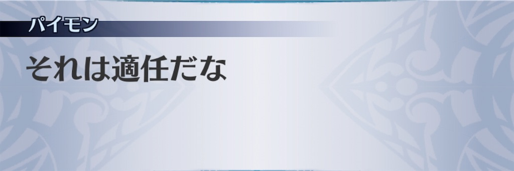 f:id:seisyuu:20200703185953j:plain