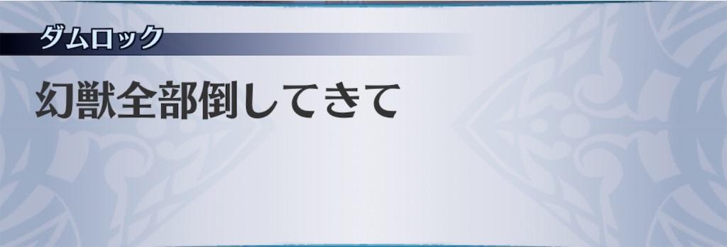 f:id:seisyuu:20200703190040j:plain
