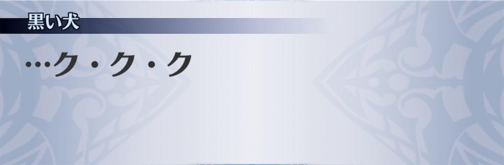 f:id:seisyuu:20200703190435j:plain