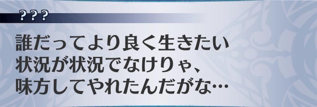 f:id:seisyuu:20200703190549j:plain