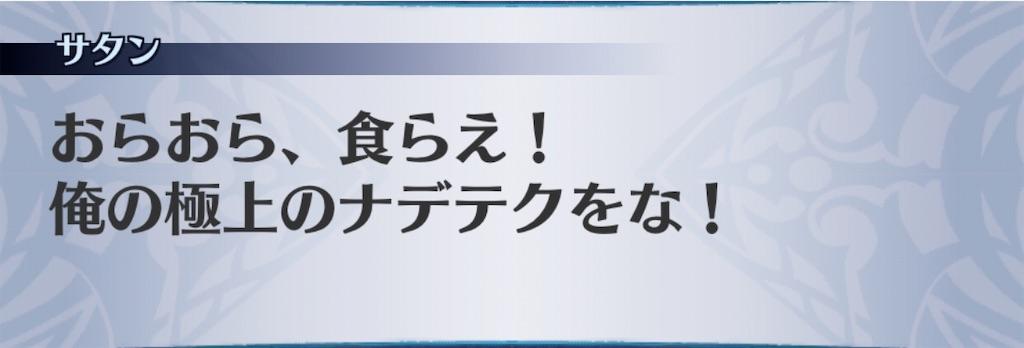 f:id:seisyuu:20200703190718j:plain