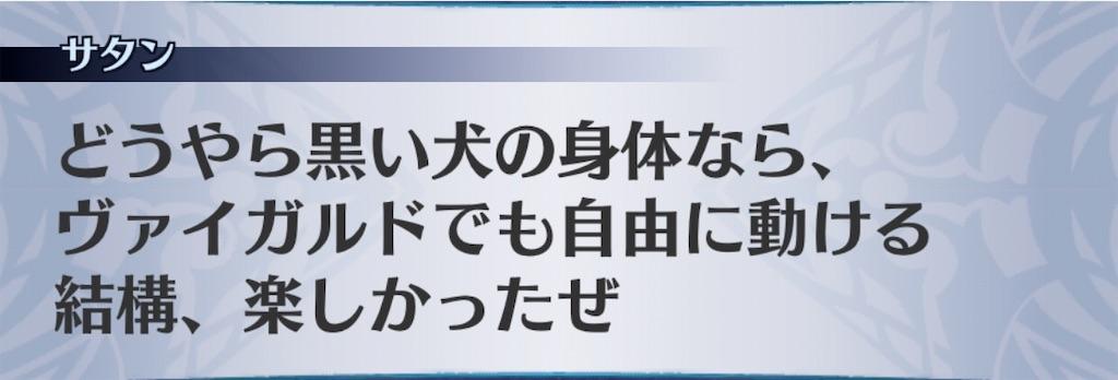 f:id:seisyuu:20200703190810j:plain
