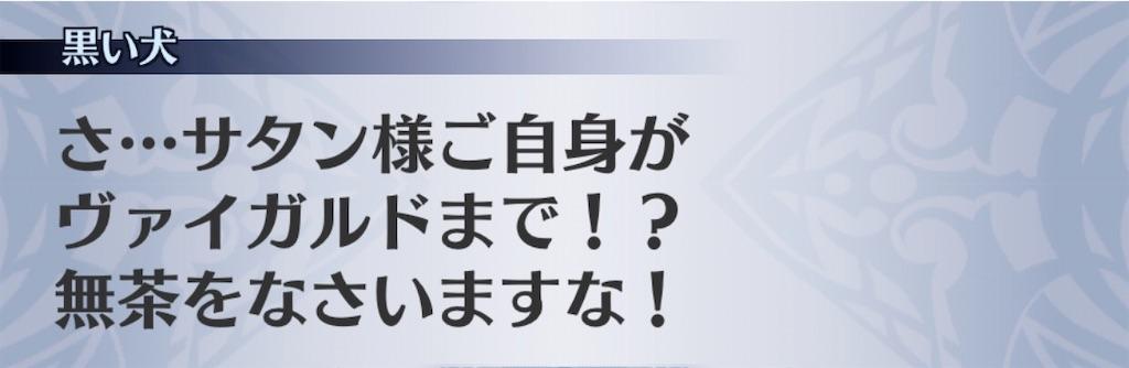f:id:seisyuu:20200703190911j:plain